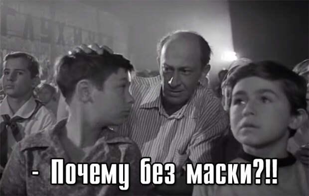 Московским кинотеатрам рекомендовали раз в 10 минут проверять маски на зрителях