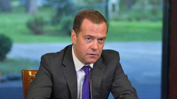 Медведев объяснил тактику США в отношении России