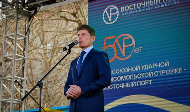 ВоВрангеле сразмахом отметили 50-летие ВУКС— Восточный Порт