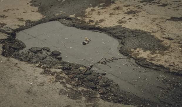 Дорога наулице Совхозная вселе Покровское будет отремонтирована летом 2021 года