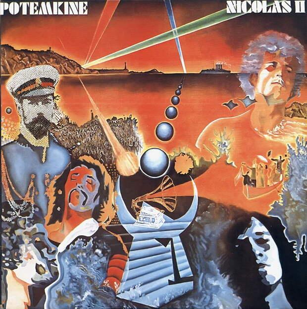 Potemkine. Nicolas II 1978