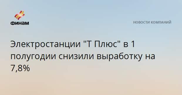 Объем денежной базы в России за неделю снизился на 56,6 млрд рублей