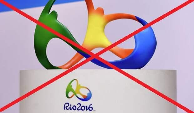Наш ответ WADA