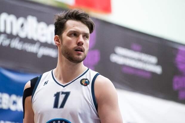 Капитан баскетболистов «Купол-Родников» из Ижевска покинул команду