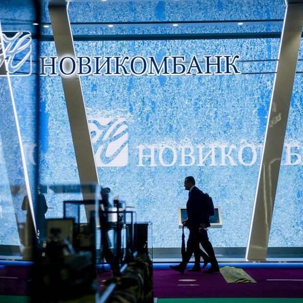 Новикомбанк организовал финансирование для радиоэлектронного комплекса Ростеха на 62 млрд рублей