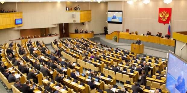 ГД приняла законопроект о трудноизвлекаемых полезных ископаемых