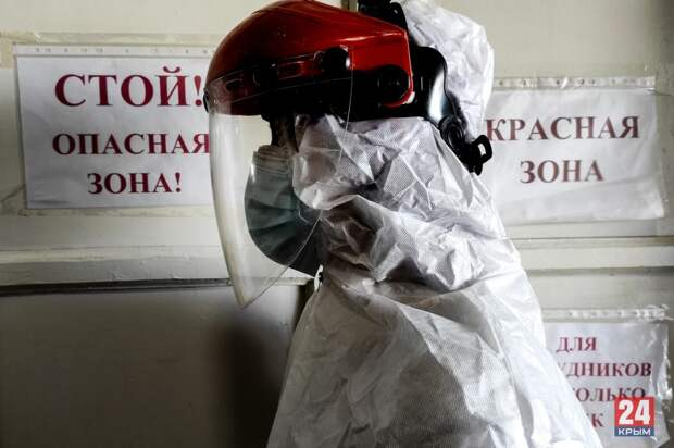 Коронавирус в Крыму и Севастополе: Последние новости, статистика на 13 апреля 2021 года