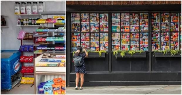 Необычный арт-магазин, который имел оглушительный успех, а посетители выстраивались в длинную очередь