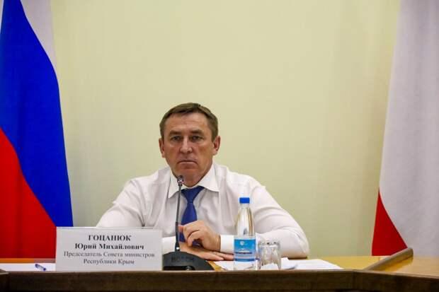 Премьер-министр Крыма: «Работа над бюджетом впервые проходит в таких сложных условиях»