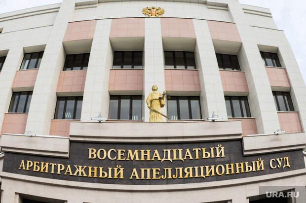 Бывший вице-мэр Челябинска одержал очередную победу над властями