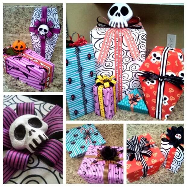 Подарки на Хеллоуин