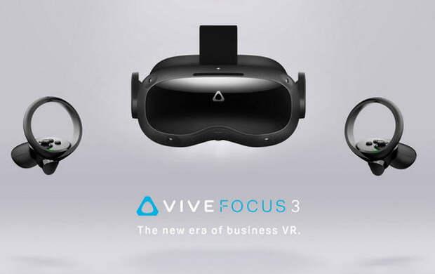 HTC представила VR-шлемы с 5К-разрешением
