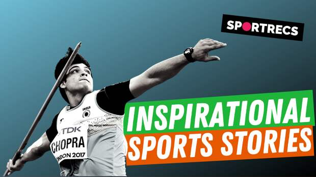 Inspirational sports stories