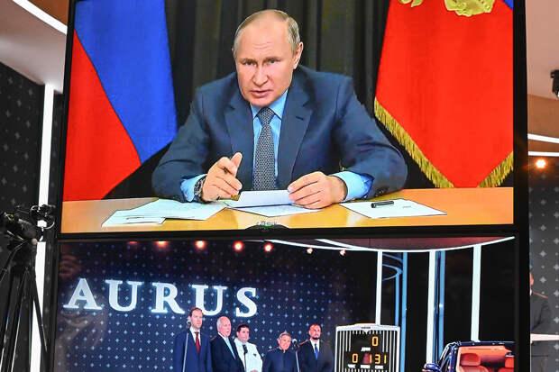 Путин запустил серийное производство люксовых автомобилей Aurus