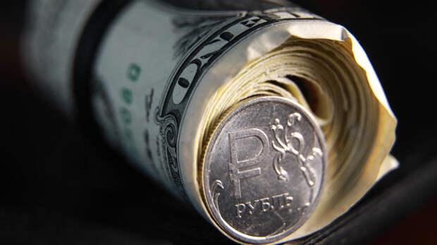 Россиянам раскрыли способы защитить вложения от долларовой инфляции