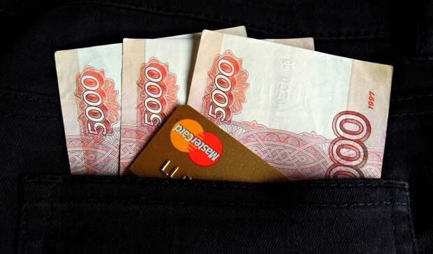 Белгородца принудили заплатить 365 штрафов занарушения ПДД