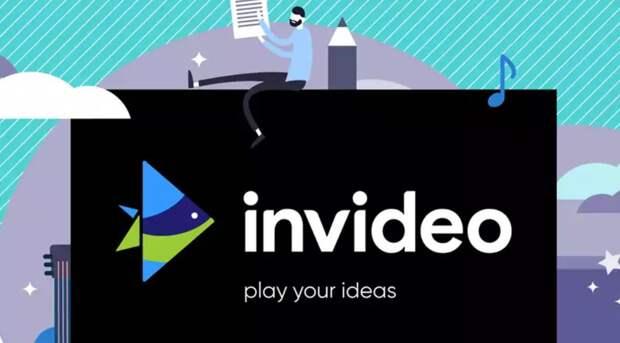 Как редактировать видео онлайн. Обзор InVideo