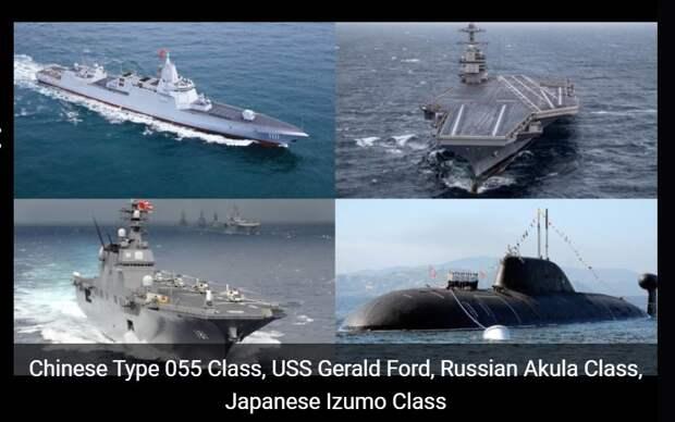 Названы ТОП-5 сильнейших военно-морских держав