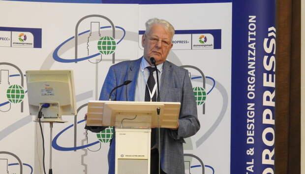 Научно‑техническая конференция о безопасности на АЭС открылась в Подольске