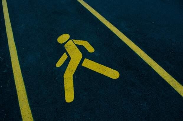 Откажись от наземного транспорта и получи страховку от травм с выгодой 25%