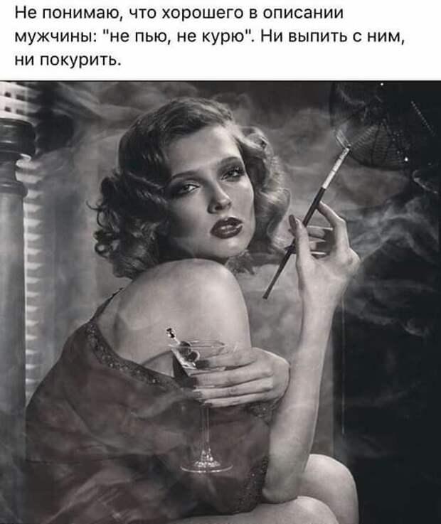 При виде идущей навстречу симпатичной девушки рефлекторно втягиваю живот. Правда, в последнее время в основном руками
