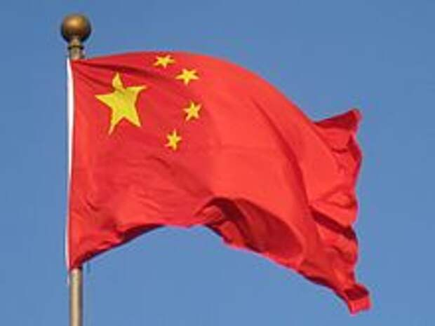 Компартия Китая: пора отказаться от доллара, США держат нас за горло