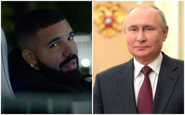 Канадский рэпер Дрэйк в своей новой песне спел про Путина