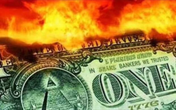Страшный кризис в США: грядёт крах американской валюты | Русская весна