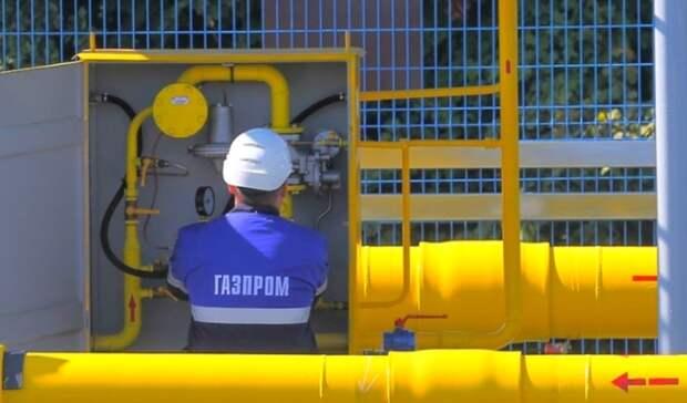 Люди— наш новый газ: почему «Газпрому» выгодно взять насебя расходы нагазификацию