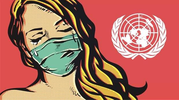 «Против женщин ведется скрытая война». В ООН заявили о гендерном неравенстве во время пандемии коронавируса