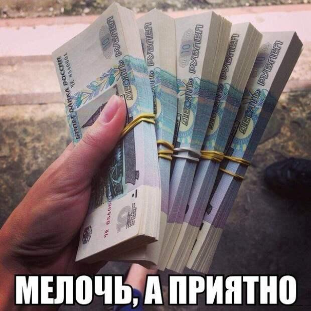 1454959142_11