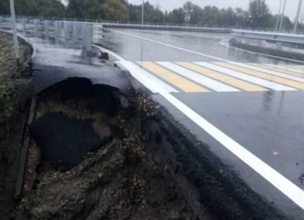В Брянске начала разваливаться новая дорога