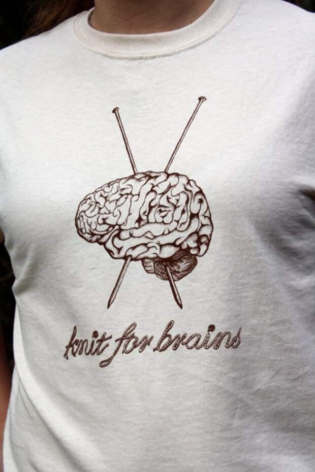 Качай мозги!