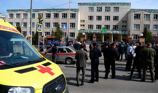 Что известно о нападении на школу в Казани 11 мая. Главное