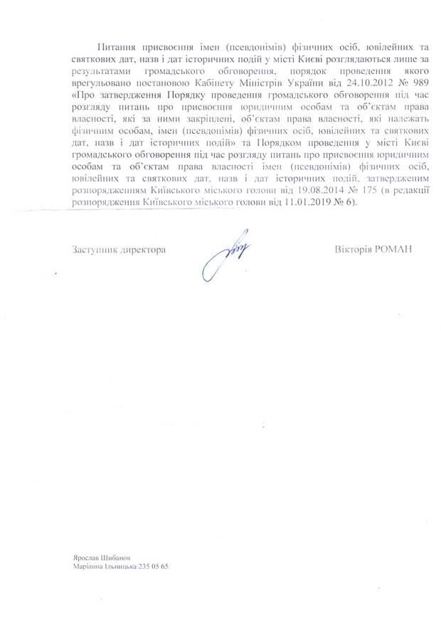 Еврофашистский террор киевской власти