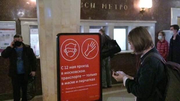 Перевозчик рассказал об усилении проверок в московском транспорте