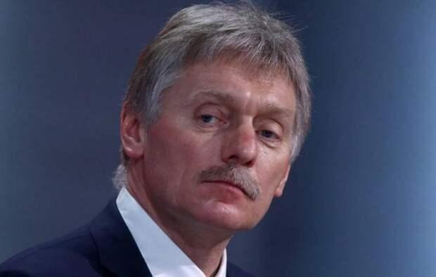 Песков заявил, что Конституция РФ не позволяет выполнить решение ЕСПЧ по однополым бракам