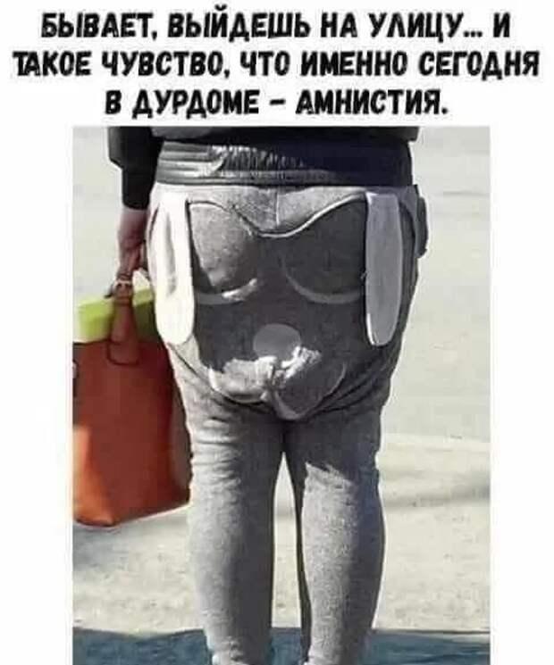 Загадочная страна Россия! Только в ней можно дать на орехи редиске...