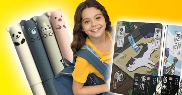 11 клевых канцелярских товаров с Алиэкспресс для школьников и студентов