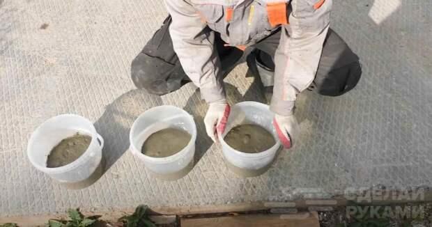 Какой бетон прочнее: обычный, с пластификатором или с добавлением фибры