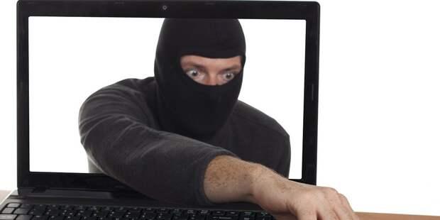 В Генпрокуратуре рассказали о новых видах мошенничества