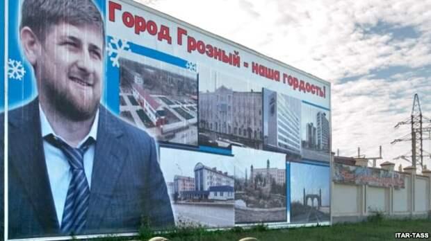 Чечня ищет свое «лицо»