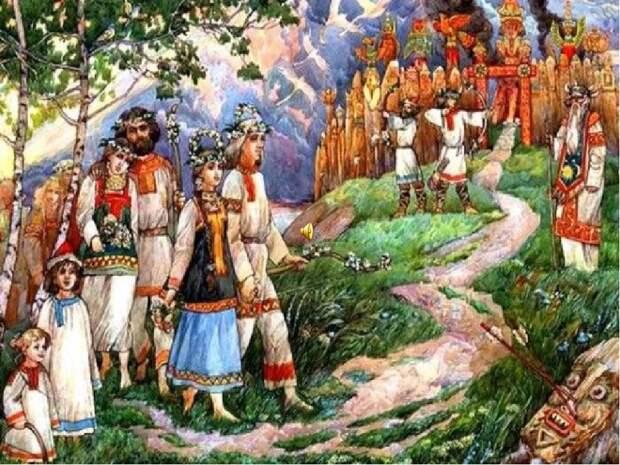 Хранители Рода восточных славян