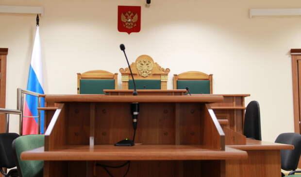 Главный свидетель по делу Вячеслава Лабузова не явился на судебное заседание