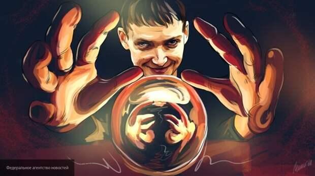 Савченко реанимирует политическую карьеру - Корнилов об интервью украинки на ТВ России