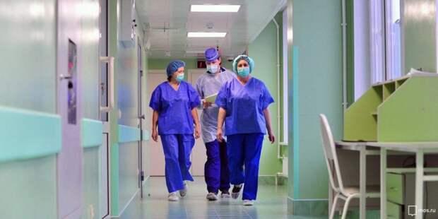 Собянин: Завершено строительство первой очереди новой больницы в Коммунарке. Фото: mos.ru