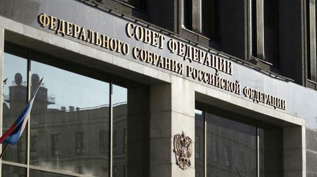 В Совфеде ответили на претензии Украины на Крым и Кубань