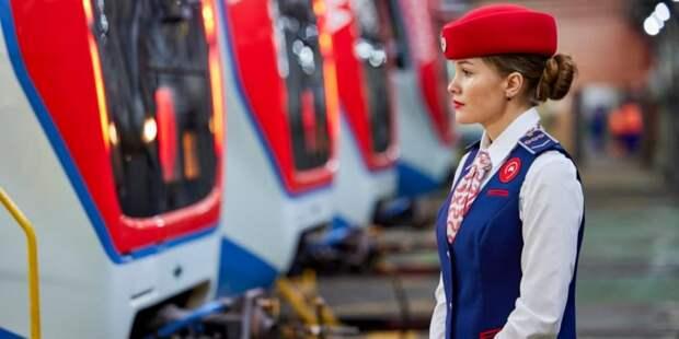 Жители Кузьминок продолжат платить вдвое меньше за проезд в метро ранним утром