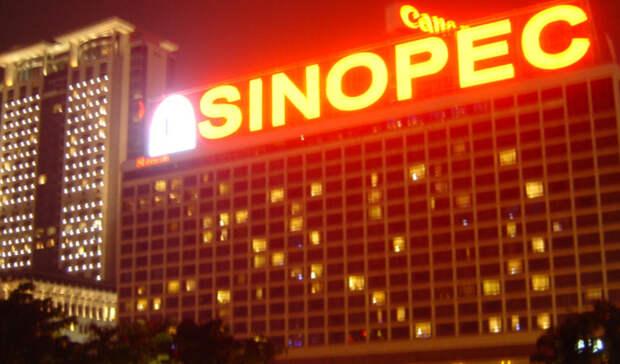 Китайская Sinopec отыгрывает прошлогодние убытки