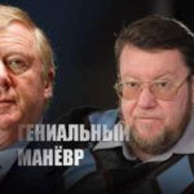 «Молодец, Путин»: Сатановский пояснил гениальный манёвр Путина с должностью Чубайса